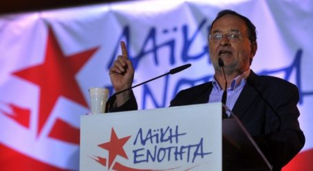 Λαφαζάνης: Βατερλό για ΣΥΡΙΖΑ και ΝΔ οι ευρωεκλογές