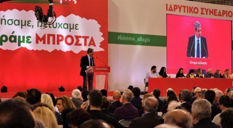 Κίνημα Αλλαγής: Σοβαρό ζήτημα με τη νομιμοποίηση Λοβέρδου στην επίθεση κατά της Συρίας σε αντίθεση με τη γραμμή – Ζητείται η ανάκλησή του