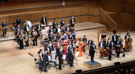 Πρωτοχρονιά με άρωμα Βιέννης στο Μέγαρο Μουσικής