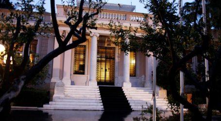 Μαξίμου: Ο Σαλμάς κατέρριψε κάθε παραθεωρία για σκευωρία και κουκουλοφόρους μάρτυρες
