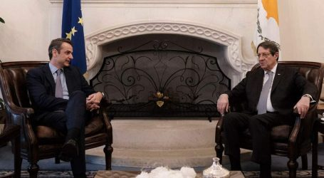 Συνάντηση Αναστασιάδη – Μητσοτάκη: Στο επίκεντρο Κυπριακό και οικονομία