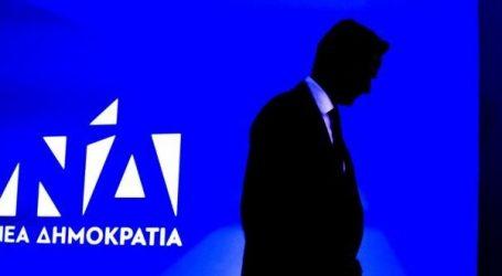 ΝΔ: Ο Τσίπρας οφείλει να διαμηνύσει ότι δεν υφίσταται ζήτημα μακεδονικής μειονότητας στην Ελλάδα