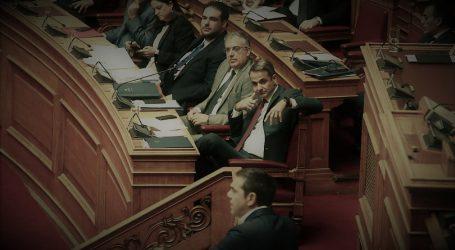 Οι 4 προτάσεις για εξεταστικές επιτροπές για τον ΣΥΡΙΖΑ που ετοιμάζει η κυβέρνηση