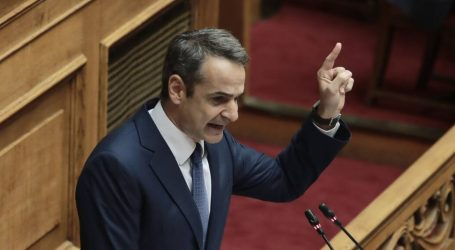 Μητσοτάκης: Ο πρώτος προϋπολογισμός της αυτοδύναμης κυβέρνησης της ΝΔ