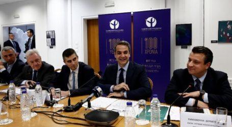 Μητσοτάκης: Βούληση της κυβέρνησης να συνδεθεί η έρευνα με την καινοτομία και την οικονομία