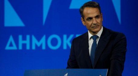 Μητσοτάκης: Απόλυτη αναπτυξιακή προτεραιότητα η δρομολόγηση των επενδύσεων στο Ελληνικό