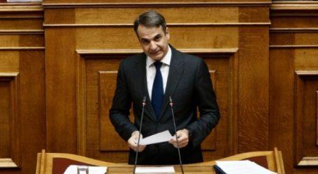 Μητσοτάκης: Ολέθριες οι προτάσεις ΣΥΡΙΖΑ για την αναθεώρηση του Συντάγματος