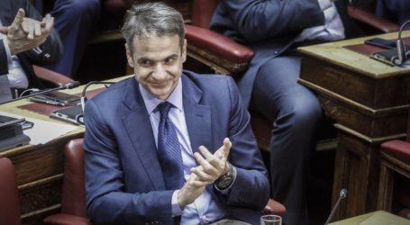 Μητσοτάκης: Ανοχή της κυβέρνησης απέναντι στον «Ρουβίκωνα»