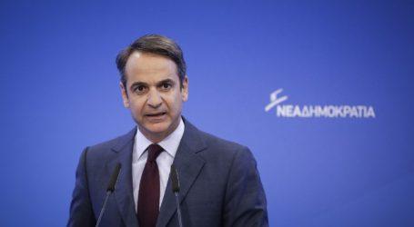 Μητσοτάκης στο Bloomberg: Οι αγορές έχουν ενσωματώσει στις εκτιμήσεις τους μια πολιτική αλλαγή στην Ελλάδα