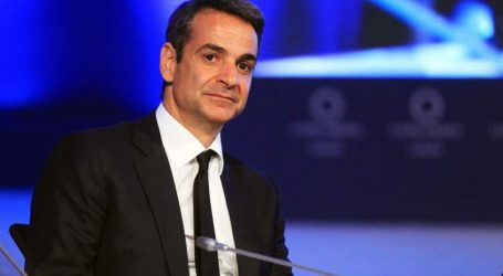Μητσοτάκης: Για να παίξει η Ελλάδα τον ρόλο της στην περιοχή πρέπει η οικονομία να είναι ισχυρή