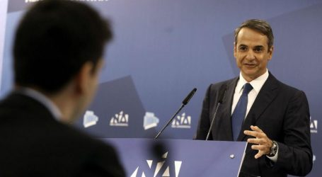 Στις Βρυξέλλες ο Μητσοτάκης για τη Σύνοδο Κορυφής του ΕΛΚ