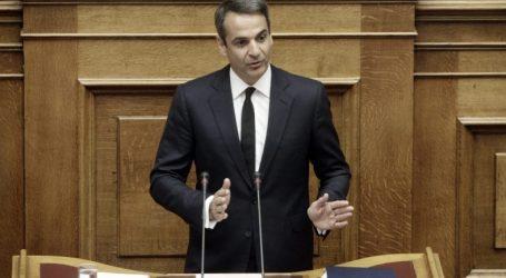 Σκοπιανό | Μητσοτάκης: Να μην υπογράψει ο Τσίπρας αυτή την κακή συμφωνία