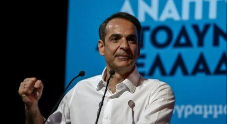 Με ομιλία στη Θεσσαλονίκη στις 5/7 θα ολοκληρώσει ο Μητσοτάκης την προεκλογική εκστρατεία