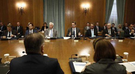 Μητσοτάκης στο υπουργικό συμβούλιο: Η εποχή του διχασμού τελείωσε (vid)