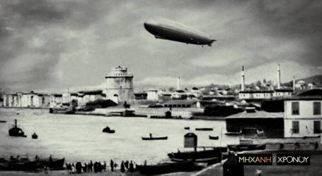 Η κατασκοπεία & ο μύθος της «ερωτικής πόλης» στη Θεσσαλονίκη του Α' Παγκοσμίου πολέμου, μέσα από τη «Μηχανή του Χρόνου»