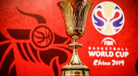 Μουντομπάσκετ: Σε βατό όμιλο η Ελλάδα με Νέα Ζηλανδία, Βραζιλία και Μαυροβούνιο