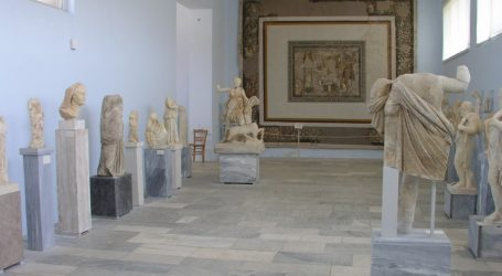 Έργα προστασίας και ανάδειξης αρχαιολογικών χώρων, μνημείων και μουσείων της Περιφέρειας Νοτίου Αιγαίου