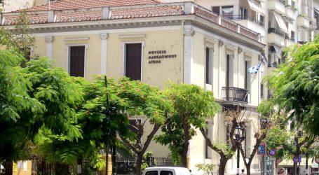 Θεσσαλονίκη: Ελεύθερη είσοδος στο Μουσείο Μακεδονικού Αγώνα