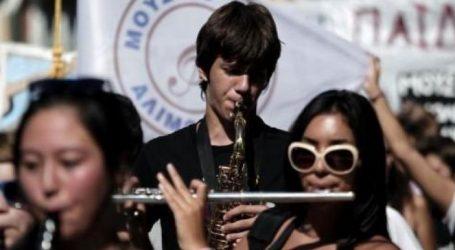 Το Συντονιστικό των Διευθυντών κατέθεσε τις προτάσεις του για τα Μουσικά Σχολεία