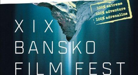 Φεστιβάλ Κινηματογράφου Μπάνσκο από τις 20 έως τις 24 Νοεμβρίου