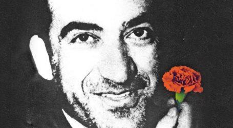 30/03/1952: Εκτελείται ο άνθρωπος με το γαρύφαλλο
