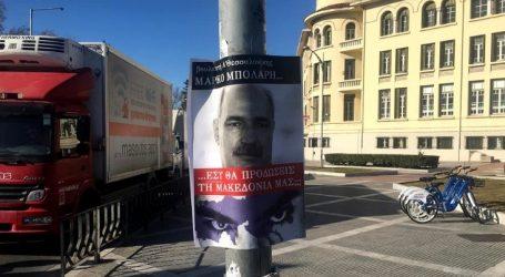 """""""Οι Έλληνες βουλευτές δεν εκβιάζονται, δεν τρομοκρατούνται"""""""