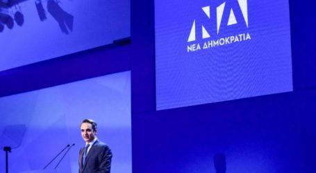 Ομιλία Μητσοτάκη σε εκδήλωση της Ένωσης Ασφαλιστικών Εταιριών Ελλάδος