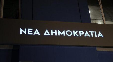 ΝΔ: Ο Τσίπρας έχει ξεχάσει τις Μόριες που παρέδωσε και θέλει να γίνει και τιμητής