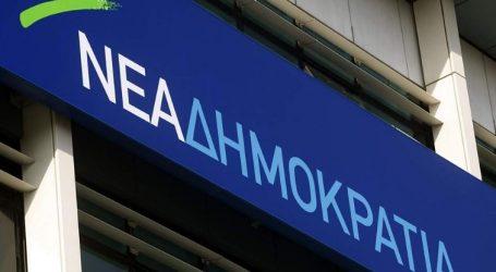 ΝΔ: Κάθε μέρα που περνά ο Τσίπρας εκτίθεται όλο και περισσότερο απέναντι στους Έλληνες
