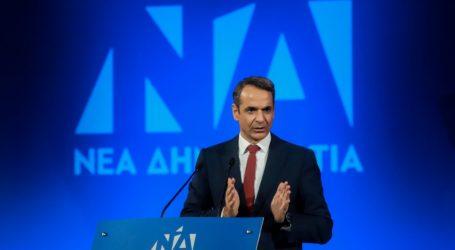 Μητσοτάκης στο Συνέδριο της ΝΔ: Η Ελλάδα άφησε πίσω της την κρίση το ψέμα και την μιζέρια (vid)