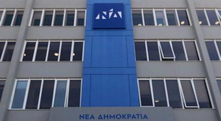 ΝΔ: Η εφημερίδα «Δημοκρατία», «Δούρειος Ίππος» του ΣΥΡΙΖΑ