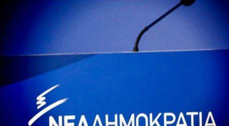 ΝΔ: Ο κ. Τσίπρας να διαφύγει από τους μεταφερόμενους κλακαδόρους