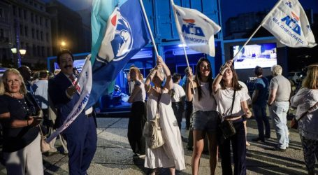 Fitch: Η νίκη της ΝΔ θα συμβάλλει στην εδραίωση της πολιτικής σταθερότητας