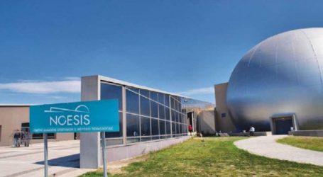 Ένας νέος μετεωρολογικός σταθμός στο Κέντρο «ΝΟΗΣΙΣ» της Θεσσαλονίκης