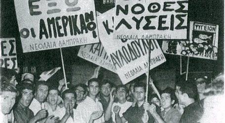 """169 """"Λαμπράκηδες"""" ζητούν συστράτευση για να αποτραπεί ο «εκσυγχρονιστικός» νεοφιλελευθερισμός"""