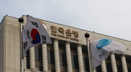 Η Κεντρική Τράπεζα της Νότιας Κορέας προχώρησε σε απρόσμενη μείωση του επιτοκίου της