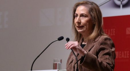 Ξενογιαννακοπούλου: Ψήφος στον ΣΥΡΙΖΑ – Προοδευτική Συμμαχία σημαίνει ότι ορθώνουμε ανάχωμα στον νεοφιλελευθερισμό και την ακροδεξιά