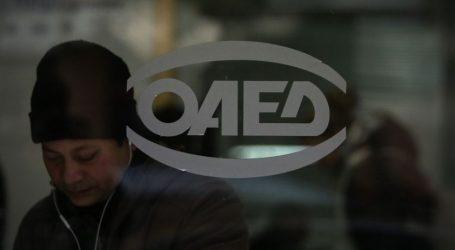 ΟΑΕΔ: 827.854 άνεργοι τον Ιούλιο