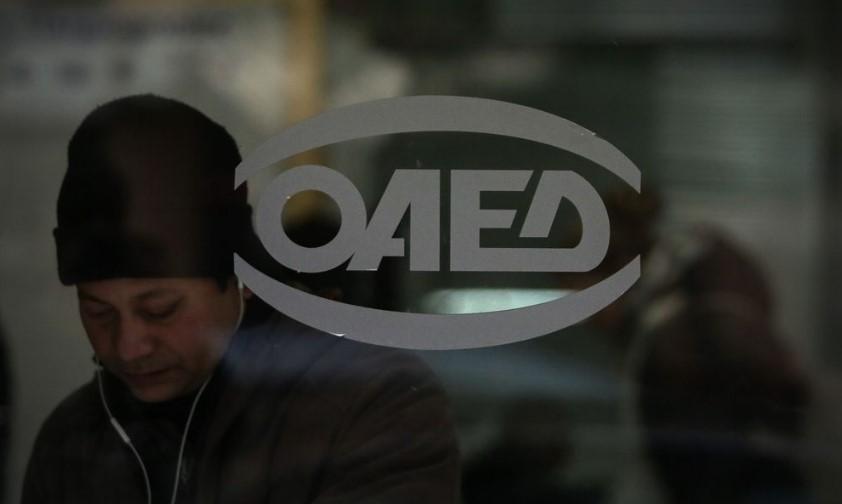 ΟΑΕΔ - νέο πρόγραμμα επιχειρηματικότητας