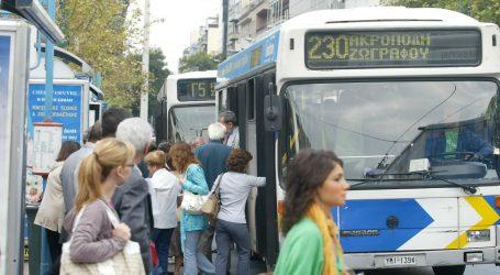 ΟΑΣΑ: Αλλαγές σε λεωφορειογραμμές