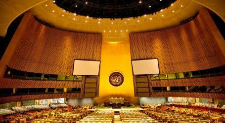 Η Ουάσινγκτον διέταξε την απέλαση δύο μελών της κουβανικής αντιπροσωπείας στον ΟΗΕ