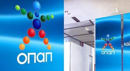 ΟΠΑΠ: Εξαγοράζει το 16,5% της «Ελληνικά Λαχεία» από την Intralot