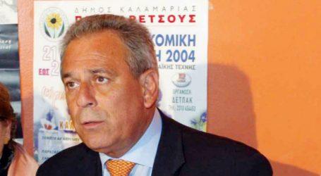 Στο εδώλιο ο πρώην δήμαρχος Καλαμαριάς για παράνομη επιβολή διδάκτρων στους παιδικούς σταθμούς