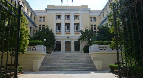 Σε εξέλιξη αστυνομική επιχείρηση σε χώρους του Οικονομικού Πανεπιστημίου Αθηνών