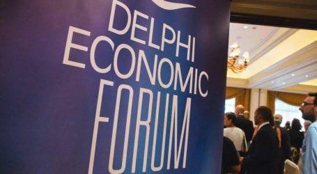 Οικονομικό Φόρουμ Δελφών: Η ελληνική οικονομία μπορεί να πετύχει υψηλότερους ρυθμούς ανάπτυξης