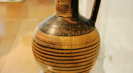Αρχαιολογικό Μουσείο: Από τη γένεση της γραφής, στην άνθηση του ελληνικού κόσμου