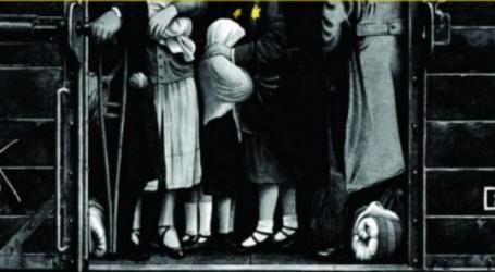 Θεσσαλονίκη: Εκδήλωση για την Εθνική Ημέρα Μνήμης των θυμάτων του Ολοκαυτώματος