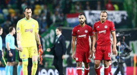 Champions League: Τέλος με ήττα και αρνητικό ρεκόρ για τον Ολυμπιακό