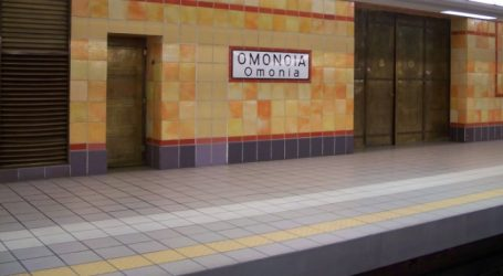 Ομόνοια: 40χρονος έχασε τη ζωή του έπειτα από πτώση στις γραμμές του μετρό