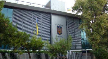 Συνεργασία Ελλάδας-Ουκρανίας για την καταπολέμηση λαθρεμπορίας μεταναστών